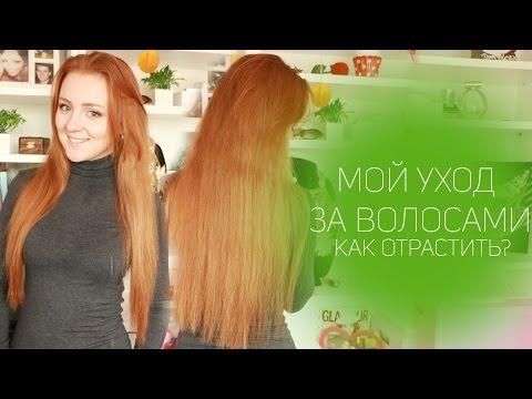 Как отрастить волосы в домашних условиях фото до и после